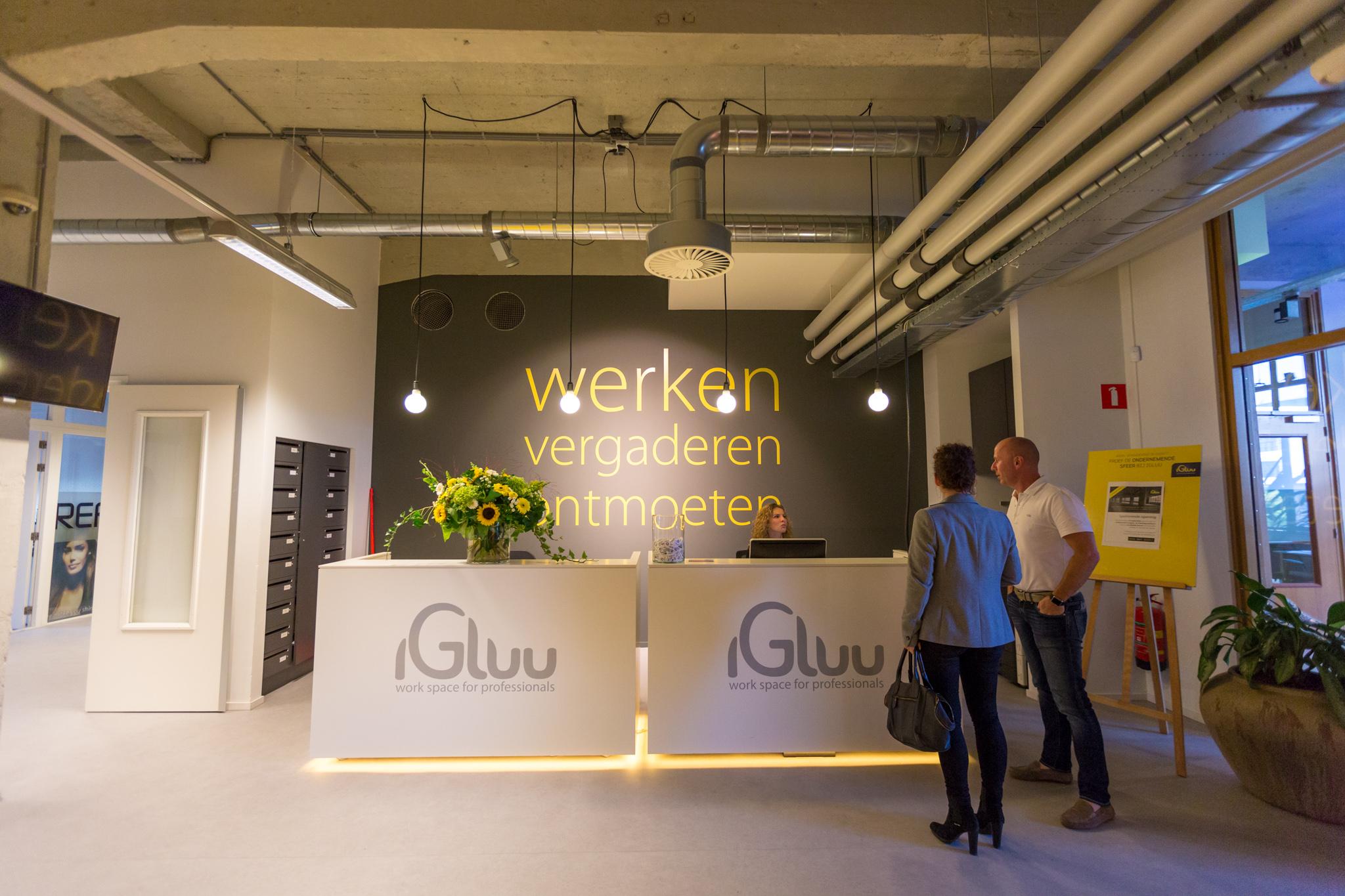 Lichttoren 32 in Eindhoven